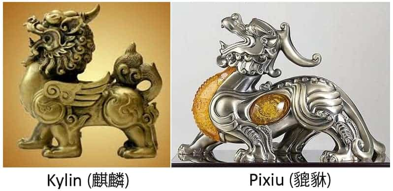 Chinese Lucky Symbols And Their Meanings Vxotic