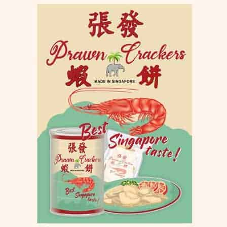 vintage prawn crackers Singapore poster
